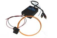 Контроллер усилителя MOST-MB-AMP (W211)
